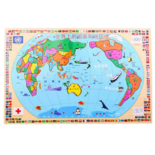 China Map Puzzle.Online Shop Wooden World Map Puzzle Wooden Children Early Learning