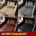 Автомобильные Коврики для Geely Emgrand EC7 все годы XPE + Кожа Anti-slip ковер автомобиля Передняя и Задняя Лайнер Авто Водонепроницаемый коврики
