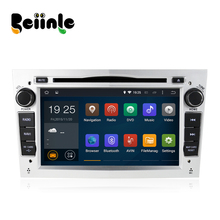 Beiinle Car 2 Din Android Quad Core 1024*600 16G DVD GPS Radio Navigation  Player for Opel Vauxhall Corsa Antara  Astra Zafura