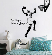цена на Free shipping diy wallpaper Basketball star James dunk Wall Sticker Bedroom and wall decoration posters home decor mural