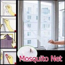 Новинка, летняя Москитная сетка для окон, дверей, занавесок, Невидимая защита от комаров, Защитная пленка для внутренней комнаты