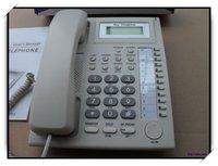 Telefone chave de boa qualidade/telefone funcional/keyphone/para pbx/pabx system kph201|PBX|Telefonia e Comunicação -