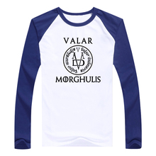 """Amazing """"Valar Morghulis"""" T-shirt / 6 Colors"""