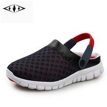 Luz de primavera y verano eva zapatillas para hombres luz transpirable masculino de aire athletic shoes causales deporte de malla al aire libre entrenadores fb927-5
