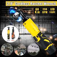 12V/18V one Lithium battery Rechargeable 3/8 Electric Wrench Portable ratchet wrench 90 degree Power Tool wrench Quick Charger