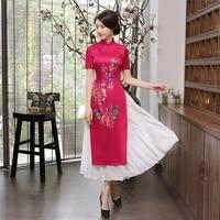 Shanghai Story Red Aodai Vietnam Dress For Women Traditional Clothing ao dai Dress Oriental Dress Chinese Long Cheongsam