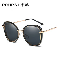 P0891 2017 Net Red New Polarized Sunglasses Korean Version Of The Influx Of People Dazzle