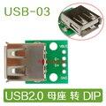2 шт. Типа Женский USB Для DIP 2.54 ММ ПЕЧАТНОЙ Платы Адаптер Конвертера Для Arduino