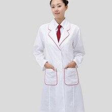 Белая униформа медсестры для взрослых врач, медсестра одежда