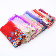 1 Meter Colorful Elastic Lace Fabric Stretch 18-20CM Wide Trim Stretchy DIY Craft for Sewing Embroidered Clothing