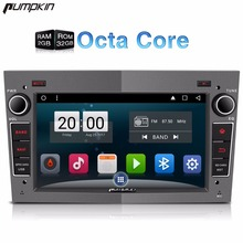 Pumpkin 2 Din 7 Inch Android 7.1 Car DVD Player GPS Navigation 1080P HD Vedio Car Radio For Opel/Vectra Bluetooth Wifi 3G Stereo