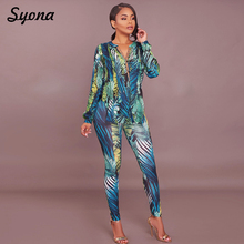 2018 Women Trendy Tropical Pants Blazers 2 TWO PIECE SET Print Jacket Suit  Office Elegant Long e99d192d1cdd