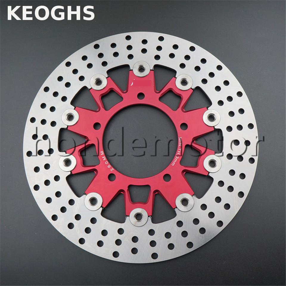 KEOGHS Motorcycle Brake Disc Floating 260mm Disc Cnc Aluminum Alloy For Yamaha Scooter Bws Cygnus Modified keoghs motorcycle hydraulic brake system 4 piston 100mm hf2 brake caliper 260mm brake disc for yamaha scooter cygnus x modify