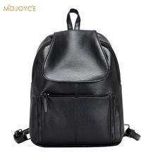 Модные Водонепроницаемый женский рюкзак из искусственной кожи рюкзак модные школьные сумки для девочек-подростков для отдыха рюкзак Mochila
