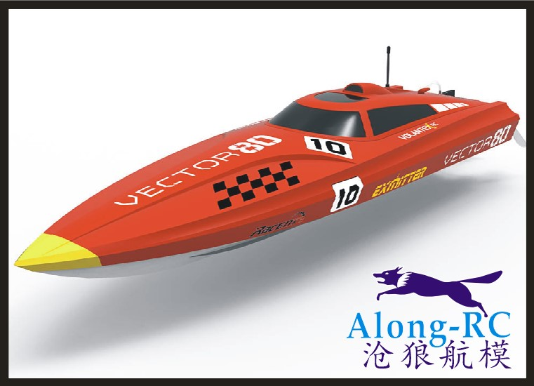 RC model Volantexrc Vector80 V798-1 Brushless High Speed Racing RC Boat High Speed Racing PNP set радиоуправляемые самолеты volantexrc tw758 2 texan at 6 pnp tw758 2 pnp