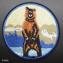Стоящий Медведь снеговик открытый парк клеящиеся утюгом украшения нашивки для одежды наклейки одежды оптом