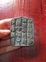 Cobre antigo, velho Yaopai, série de fichas de moedas antigas, as mãos, etc chumbo bronze lettering