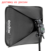 Godox 80x80cm Softbox Bag light box Kit for Camera Studio Flash fit Bowens Elinchrom mouth photography accessories