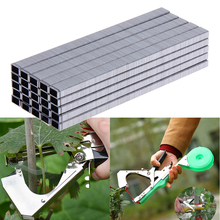 10000pcs Garden Bonsai Secateurs Branch Binder Nail Tape Tool for Tying Grafting Tape Garden Tools Scissor Nails Agrafes Staples