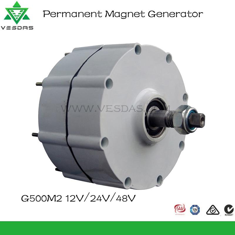 500W 600r/m 12/24V/48V Permanent Magnet Generator AC Alternator for Vertical Wind Turbine Generator