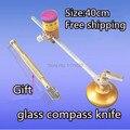 1 + 1gif 2 шт./компл. 40 СМ Ролика стекло компас нож открытие капота круговой стеклорез сад подарок стекла резак нож Регулирования