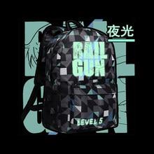 27bf47b322 Luminous Rail Gun Backpack 600D Oxford Shoulder Bag Light in Dark Bookbag (China)