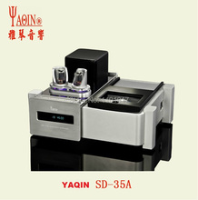 YAQIN SD-35A Tube HDCD CD Player HIFI EXQUIS Coaxial output disc reader ourntable