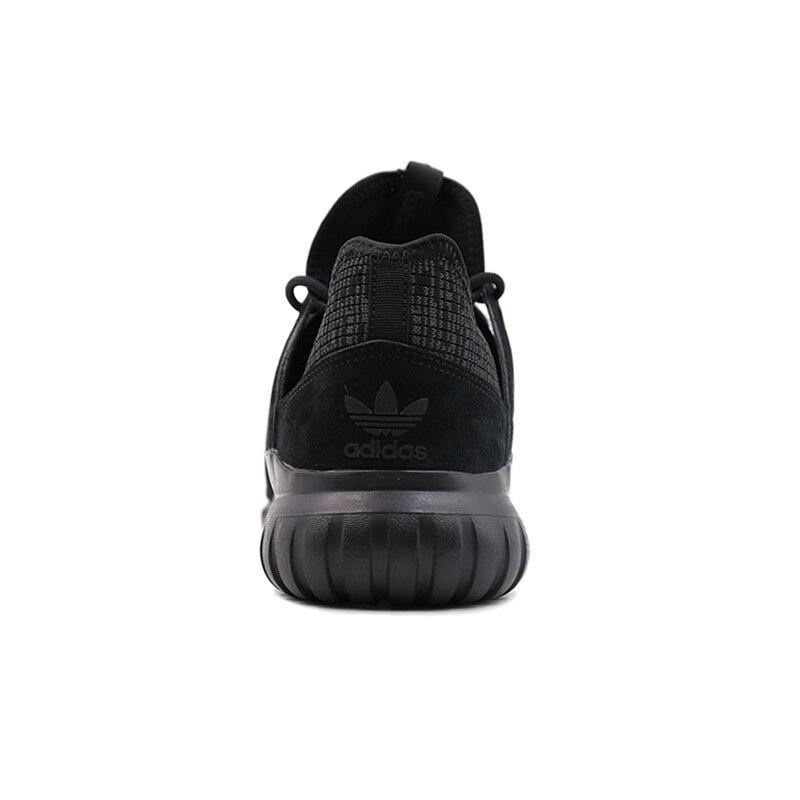 6a1c6281d4b2 ADIDAS TUBULAR RADIAL Mens Running Shoes