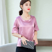 Korean Fashion Silk Women Blouses Satin Short Sleeve Pink Women Shirts Plus Size XXXL Blusas Femininas Elegante Ladies Tops