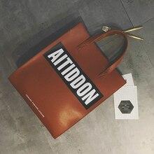 Big bags der pendler frauen handtasche schüler schultasche umhängetasche mode handtasche brief drucken einkaufstasche
