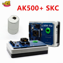 Newest AK500+ AK500 Key Programmer for Mercedes Benz With EIS SKC Calculator AK500 Pro for Mercedes AK500 Key Programmer(China)