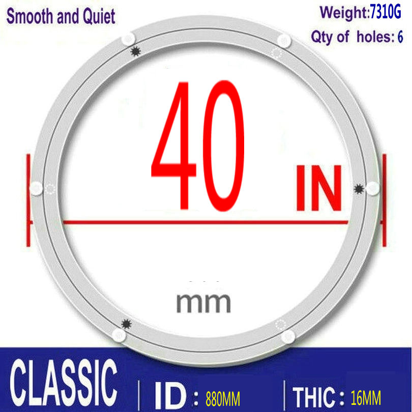 HQ CLASSIC 40 Inch 990mm OD Muted And Smooth Large Aluminium Alloy Lazy Susan
