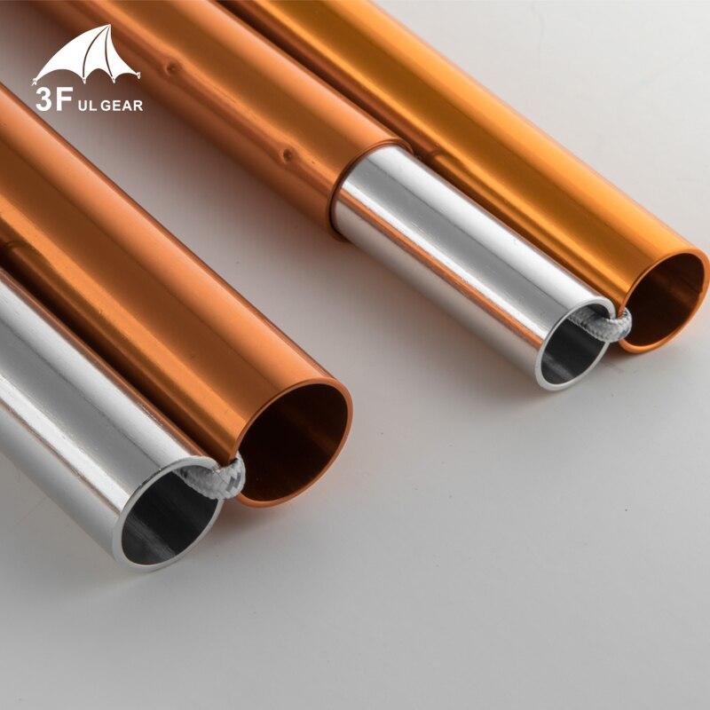 Paquet de 2 poteaux de bâche de tige de Support d'abri solaire en alliage d'aluminium 7075 ultra-léger extérieur de haute qualité - 2