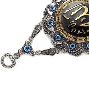 Image 4 - عين الشر سبيكة اللوحة النفط القرآن الكريم جدار حامل للمجوهرات قلادة مع الأزرق عين الشر الخرز EY5037