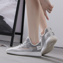Liren 2019 Summer Fashion Casual Women Sneakers Lace-up Glitter Off White Brand Shoes Floral Lace Heels