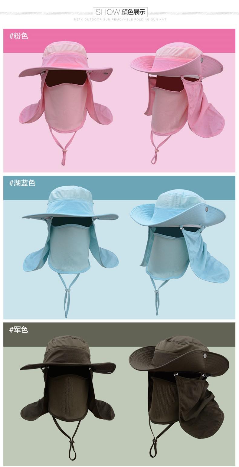 Size  19 cm diameter 20 cm wide brim hat 15 cm deep mask 15 cm shawls long  34 cm. This sunscreen cap for all code d5129ec5535d