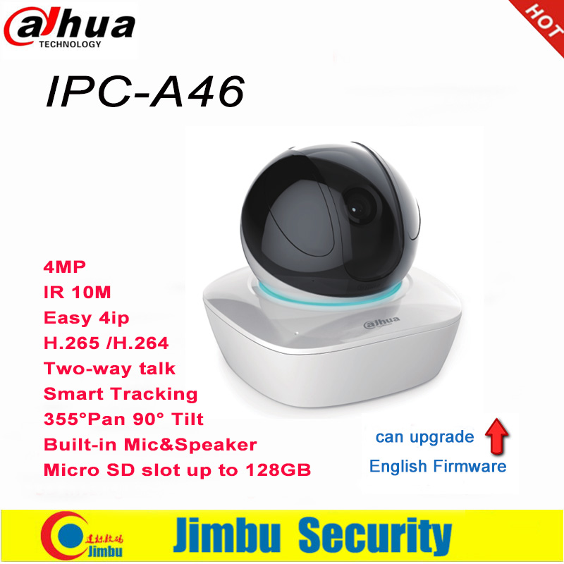 Dahua Wifi Camera IPC A46 replace IPC A35 H265 H 264 4MP IP Camera Pan Tilt