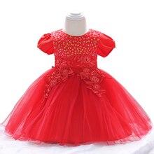 Elegante caliente ropa de bebé niña vestidos de verano para recién nacido  arco traje de manga corta 3 6 9 12 meses 1 año 1st cum. a22f05cc2aec