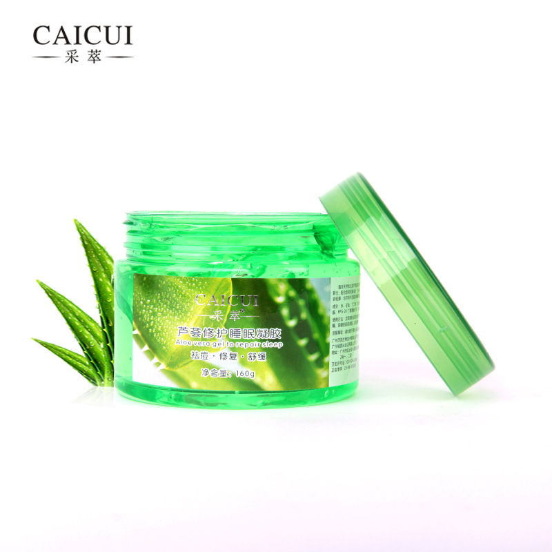 CAICUI 160g Nature Aloe Vera Gel Smoothing Moisture Repair Cream Eliminate Edema Sleep masks
