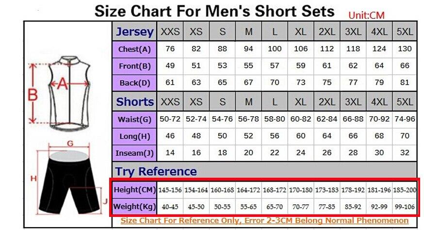 男款背心短套尺码表