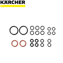 pakket Karcher stks/partij 2.500