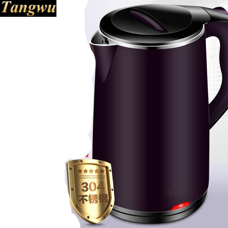 Electric kettle 304 stainless steel household automatic power failure make tea Overheat Protection Safety Auto-Off Function цена