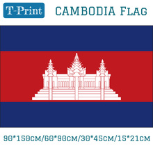 Free shipping Cambodia National Flag 90x150cm 60x90cm Polyester 3x5ft Banner 30*45cm Car
