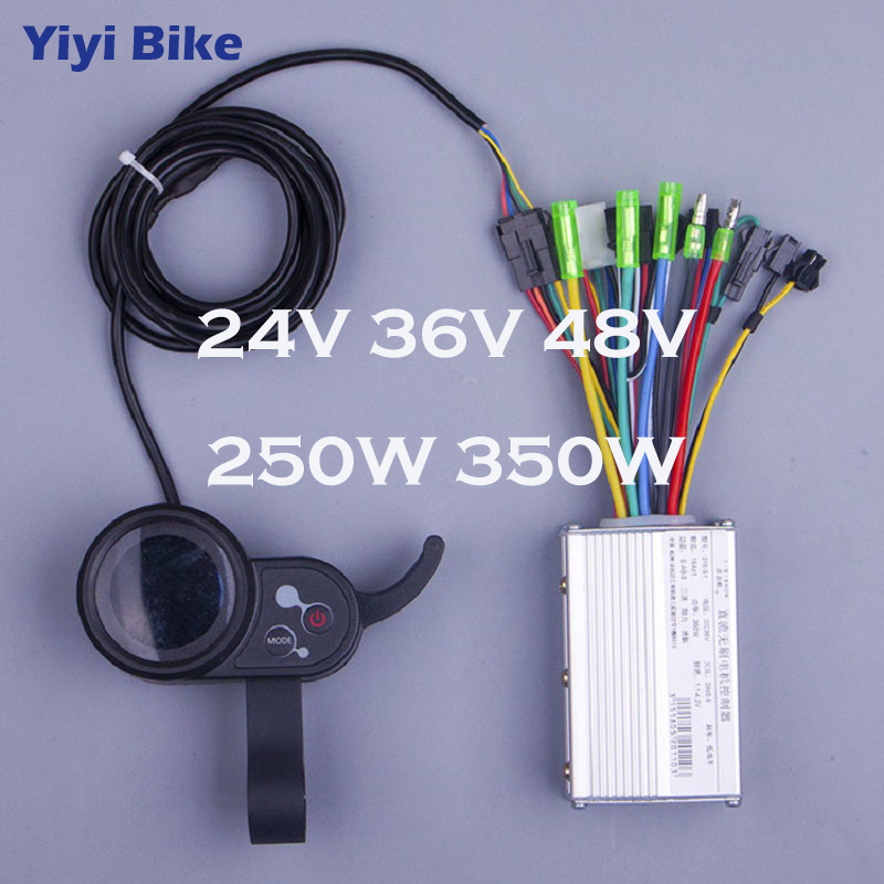 Fafeims Electric Bike Controller Box Motor Brushless Controller with LCD Display Panel for E-Bike