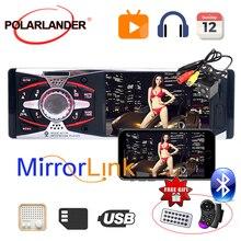 Bluetooth 4.1 ''inch TFT Màn hình HD Radio nghe USB SD AUX in FM điều khiển từ xa 1 DIN xe ô tô âm thanh stereo MP4 MP5