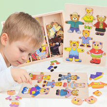 Baby Bear Changing Clothes Dressing Jigsaw wooden Puzzles Toy Set Educational Table Game Wooden for Children