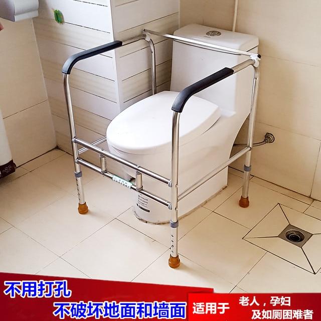 Mail Stainless Steel Toilet Handrails, Elderly Sitting Chair, Bathroom  Handrails, Pregnant Women,