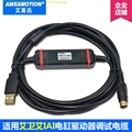 IAI Электрический цилиндр драйвер ACON/PCON/SCON пусконаладочный кабель RCM-101-USB