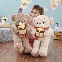 Милые плюшевые держать Мёд бутылка медведь игрушка творческий кремово белый медведь игрушка детский подарок