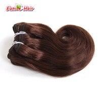 1B 4 30 Natural Black Brazilian Weave Hair Burgundy 8 Short Body Wave 4 Bundles